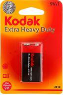 Батарейка KODAK Extra Heavy Duty 6F22 1 шт. (30412781)