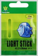 Світлячок GTL Straight Ocean Sun 2 шт.