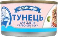 Консерва Аквамарин Тунець для салатів у власному соку № 1 85 г