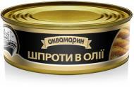 Консерва Аквамарин Шпроти в олії № 2 150 г