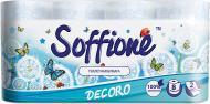 Туалетний папір Soffione Decoro Family Pack 8 шт.