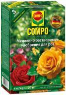 Добриво для троянд COMPO довготривалий ефект 1 кг 2717