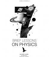 Книга Карло Ровеллі «Сім основних уроків з фізики» 978-617-12-1502-3
