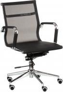 Крісло Special4You Solano 3 mеsh E4848 чорний