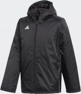 Куртка Adidas CORE18 STD JKTY CE9058 р.116
