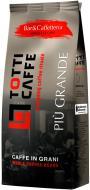 Кава в зернах Totti Caffe PIU GRANDE 1000 г (4051146001327)