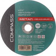 Круг відрізний по металу Compass 180x2,0x22,23 мм