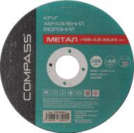 Круг отрезной по металлу Compass 125x2,5x22,23 мм