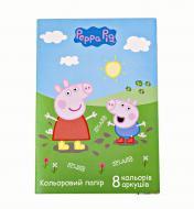 Папір кольоровий Peppa Pig 8 кольорів Перо