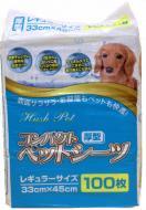 Пелюшки Hush Pet тришарові 33x45 см 100 шт./уп. для домашніх тварин