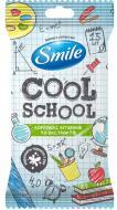 Дитячі вологі серветки Smile Cool School 15 шт.