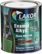 Емаль Lakor алкідна ПФ-115К зелений глянець 2,8кг