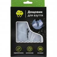 Дождевик универсальная для обуви (чехол) 41-44р. DDV-2XL р.41424344 белый
