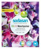 Пральний порошок для машинного прання Sodasan Compact органічний для кольорових речей з пом'якшувачем води 1 кг