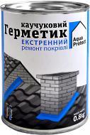 Герметик каучуковий Aqua Protect для екстренного ремонту покрівлі 0.8 кг