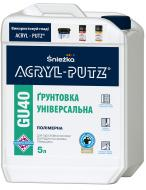 Грунтовка глубокопроникающая Sniezka Acryl-putz GU40 5 л