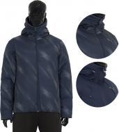 Куртка Puma Style Reverse Hd Padded Jacket 83865646 XL синій