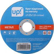Круг відрізний UP! (Underprice) 125x1,6x25,4 мм 125х1,6 mm