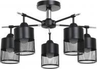 Світильник стельовий Accento lighting Narcissus ALKK-GH10382-5 5x40 Вт E14 чорний