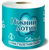 Туалетний папір листовий Ніжний дотик двошаровий 1 шт.