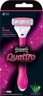 Бритва для гоління WILKINSON SWORD Quattro Women + катридж 1 шт.