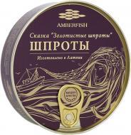 Шпроти в олії Amberfish 160 г
