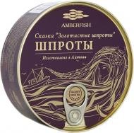 Шпроти в олії Amberfish 240 г