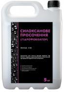 Гідрофобізатор Фасад 4SK 5 кг