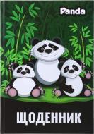 Щоденник шкільний Panda