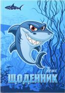Щоденник шкільний Shark