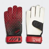 Adidas PRED GL TRN р. 7 чорний FH7295