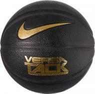 Баскетбольный мяч Nike VERSA TACK BB0434-013 р. 7