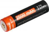 Акумулятор NN-NRB-2600