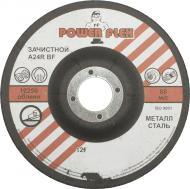 Круг зачисний по металу Power Flex  125x6,0x22,2 мм