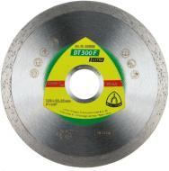 Диск алмазний відрізний Klingspor Extra  125x1,6x22,2 кераміка DT300F