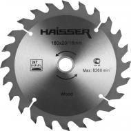 Пиляльний диск Haisser  160x20x2.4 Z24