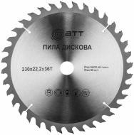 Пиляльний диск A.T.T.  230x22.2x1.7 Z36