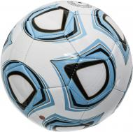 Футбольний м'яч Extreme Motion FB0422