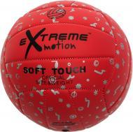 Волейбольний м'яч Extreme Motion VB0108 PVC