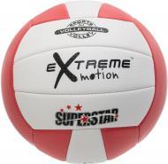 Волейбольний м'яч Extreme Motion VB0113 PVC