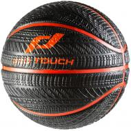 Баскетбольный мяч Pro Touch Asfalt Basketball 240334-901050 р. 7