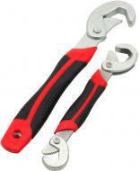 Ключ гайковий KING STD KS-2144, 9-22 / 23-32 6260