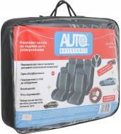 Комплект чохлів на сидіння 11 елементів Auto Assistance GOB-1105/BLUE блакитний