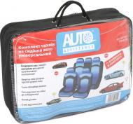 Комплект чохлів на сидіння  11 елементів AUTO ASSISTANCE XTR-803/BL блакитний