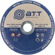 Круг відрізний по металу A.T.T.  150x2,0x22,2 мм