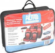 Комплект чохлів на сидіння  11 елементів AUTO ASSISTANCE XTR-803/RD червоний