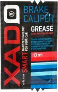 Мастило для супортів XADO  Brake Caliper 10мл
