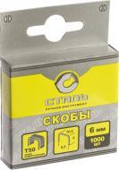 Скоби для ручного степлера Сталь 6216 6 мм тип 140 (G) 1000 шт. 40500