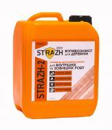 Огнебиозащита Страж-2 БС-13 бесцветный 5 л