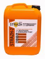 Огнебиозащита Страж-2 БС-13 бесцветный 10 л